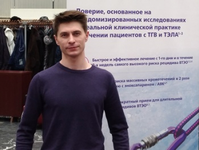Научно-практическая конференция в рамках программы: «Школа тромбоза», Москва, 29.11.2016г.