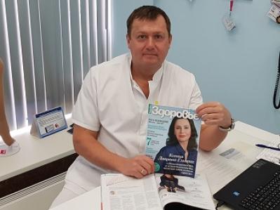 Интервью к.м.н. Семенова Артема Юрьевича журналу «Здоровье» о проблемах варикоза и его профилактике.