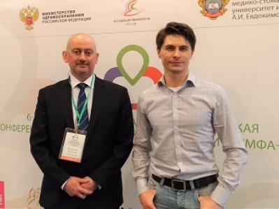 VI международная научно-практическая конференция по лимфологии «Лимфа-2018», Москва, 18 мая 2018г.